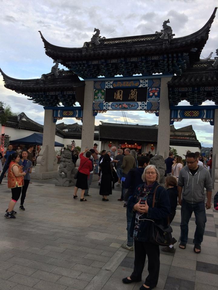 Kay Chinese Gardens